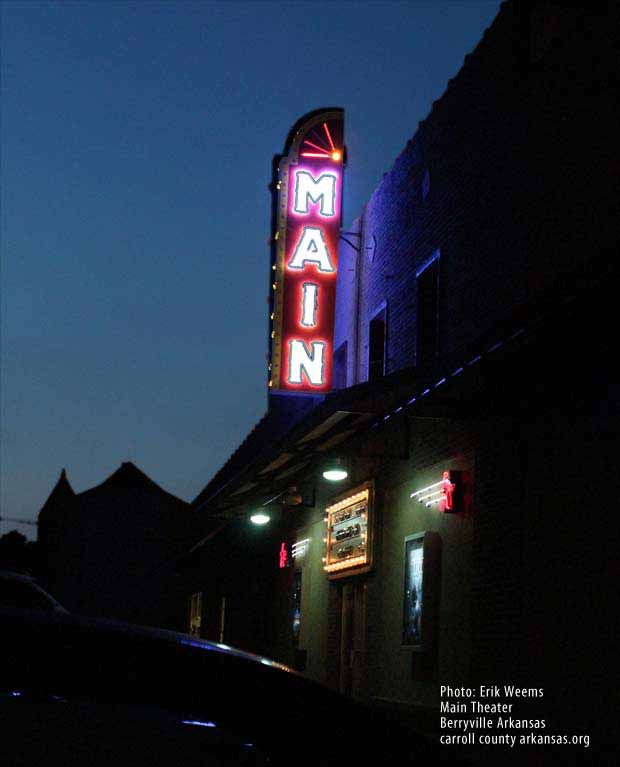 Main Theater - Berryville Arkansas